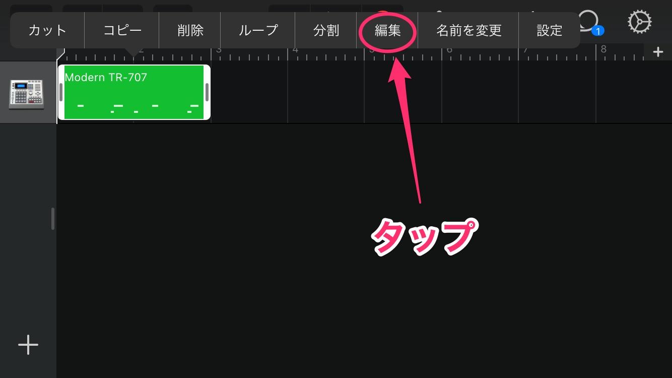 Lofi Hip Hopの作り方【デモソング付きで解説 ...